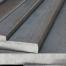 Plats (Barres Plates) | Flat Bars | Acier Lachine, Montreal, Quebec | www.acierlachine.com | +1-514-634-2252